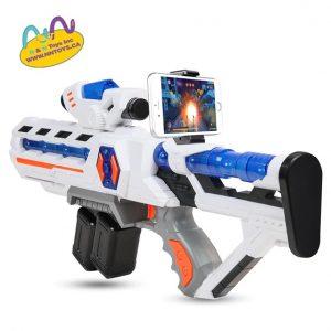 AR Gun