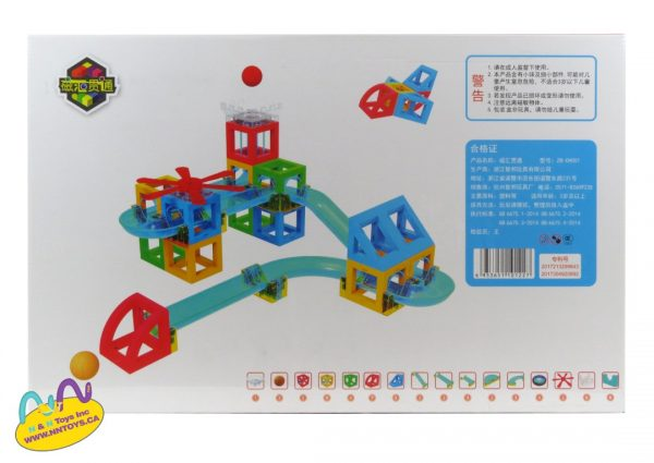 Magnetic Blocks with Running Ball 54 pcs