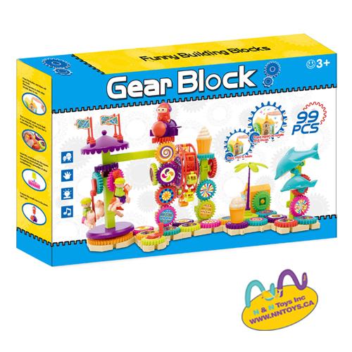 Gear blocks 99PCS