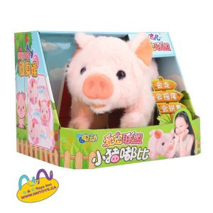 Battery operated plush pink piggy