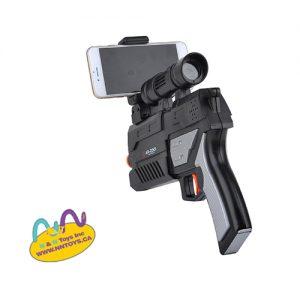 AR Game Super Electron GunAR Game Super Electron Gun
